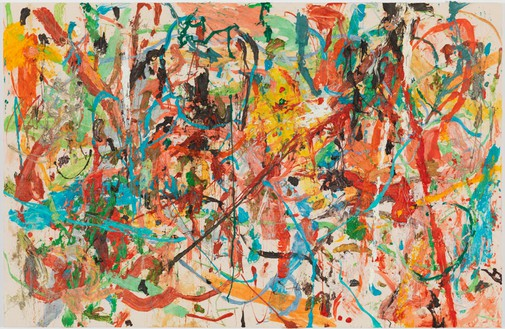 Dan Colen, Banana Split, 2010 Gum on unprimed canvas, 78 × 120 inches (198.1 × 304.8 cm)© Dan Colen