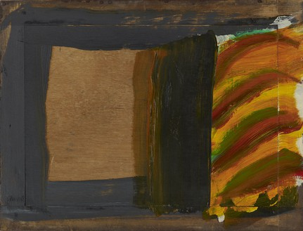 Howard Hodgkin, An Open Door, 2008–11 Oil on wood, 18 × 23 ¾ inches (45.7 × 60.3 cm)© Howard Hodgkin