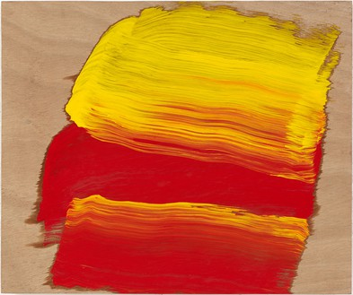 Howard Hodgkin, Now, 2015–16 Oil on wood, 15 ¼ × 18 ¼ inches (38.7 × 46.4 cm)© Howard Hodgkin