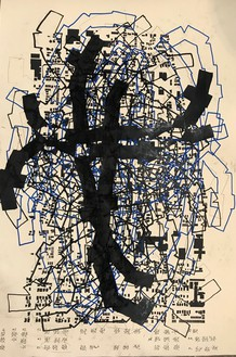 Rick Lowe, Untitled, 2018 Ink and acrylic on printed paper, 35 ½ × 23 ¾ inches (90.2 × 60.3 cm)© Rick Lowe Studio