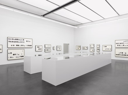 Installation view, Taryn Simon: Shouting Is under Calling , Kunstmuseum Luzern, Switzerland, February 24–June 16, 2018 Artwork © Taryn Simon. Photo: Annik Wetter Photographie, courtesy Gagosian