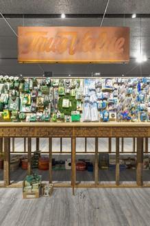 Theaster Gates, True Value, 2016 (detail) Installation view, Fondazione Prada, Milan, 2016© Theaster Gates. Photo: © Delfino Sisto Legnani Studio, courtesy Fondazione Prada