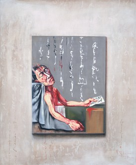 Zeng Fanzhi, The Death of Marat, 2001 Oil on canvas, 70 ⅞ × 59 ⅛ inches (180 × 150 cm)© Zeng Fanzhi Studio