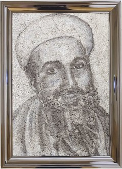 Richard Artschwager, Osama, 2003 Acrylic, fiber panel on Celotex in artist's frame, 29 ⅞ × 21 ⅝ inches (75.9 × 54.9 cm)