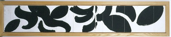 Howard Hodgkin, Design for the British Council Building in Delhi, 1992 Gouache on paper, 11 ¼ × 67 5/16 inches (28.5 × 171 cm)