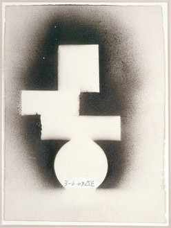 David Smith, Untitled (study for CUBI), 1963 Spray enamel on paper, 13 × 9 ¾ inches (33 × 24.8 cm)