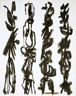 David Smith, DS 5,4,58, 1958 Ink on paper, 22 ¾ × 18 inches (57.8 × 45.7 cm)