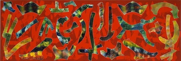 Philip Taaffe, Divination Frieze, 2006 Mixed media on canvas, 35 ½ × 104 inches (90.2 × 264.2 cm)