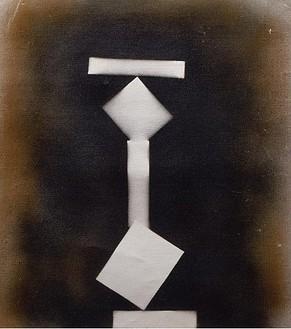 David Smith, Untitled, 1964 Spray enamel on canvas, 17 ½ × 14 inches (44.5 × 35.6 cm)