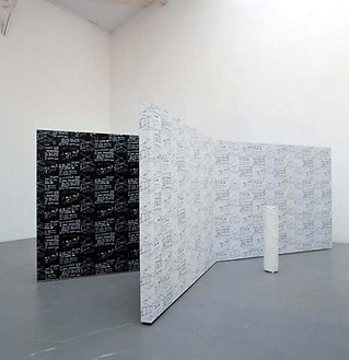 Franz West, NYCNAC, 2001/08 (view 2) 6 paßstücke: Epoxydharz; Screen: wood, paper, paint; Video, Each paßstücke: 39 ⅜ × 7 ⅞ × 9-13/16 inches (100 × 20 × 25 cm); 4 screen wings, each: 94 ½ (H) × 63 inches 240 (H) × 160 cm