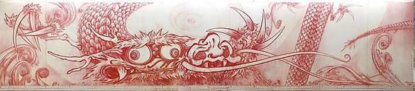 Takashi Murakami, Dragon in Clouds – Red Mutation, 2010 Acrylic on canvas mounted on board, 11 feet 11 inches × 59 feet (3.63 × 18 m)© Takashi Murakami/Kaikai Kiki Co., Ltd. All rights reserved