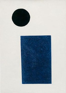 Kazimir Malevich, Suprematist Painting: Rectangle and Circle, 1915 Oil on canvas, 17 × 12 ⅛ inches (43.2 × 30.8 cm)