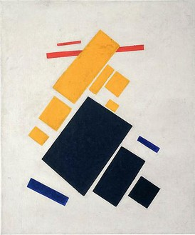 Kazimir Malevich, Suprematist Composition: Airplane Flying, 1915 Oil on canvas, 22 ⅞ × 19 inches (58.1 × 48.3 cm)The Museum of Modern Art, New York