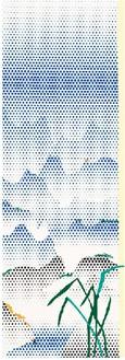 Roy Lichtenstein, Landscape with Grass, 1996 Oil and Magna on canvas, 110 × 38 inches (279.4 × 96.5 cm)© Estate of Roy Lichtenstein