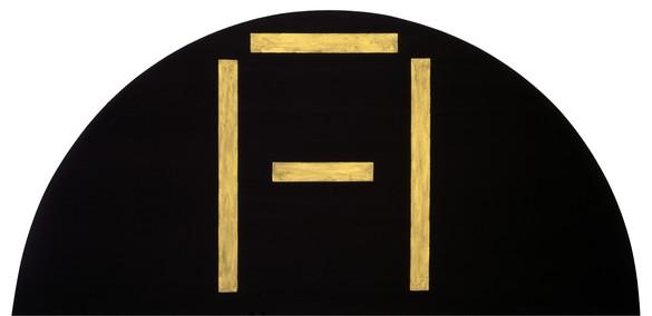 Ed Ruscha, A, B, C, 1985–87 (detail) Acrylic on canvas, in 3 parts, each: 66 ¼ × 137 ¼ inches (168.3 × 348.6 cm)© Ed Ruscha. Photo: Paul Ruscha
