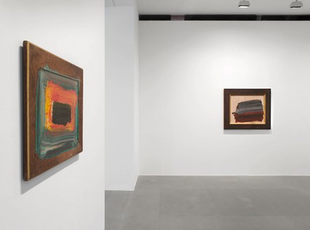 Installation view  Artwork © Howard Hodgkin Estate. Photo: Matteo D'Eletto