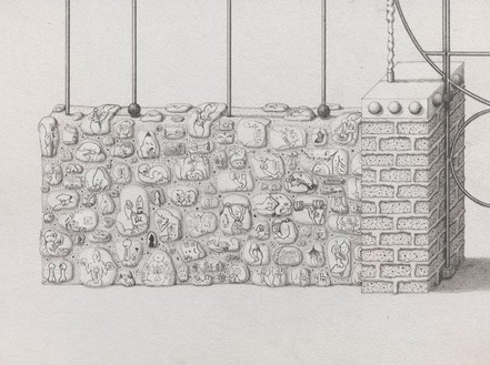 Paul Noble, Master Gates, 2013 (detail) Pencil and drip on paper, 29 ½ × 48 inches unframed (75 × 122 cm)