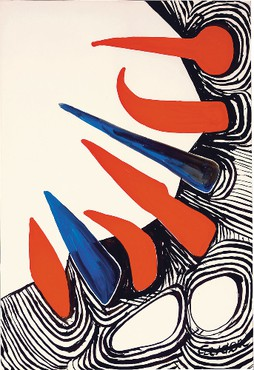 Alexander Calder: Gouaches, 980 Madison Avenue, New York