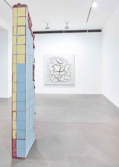 Installation view Artworks © Adriana Varejão, photo by Matteo D'Eletto