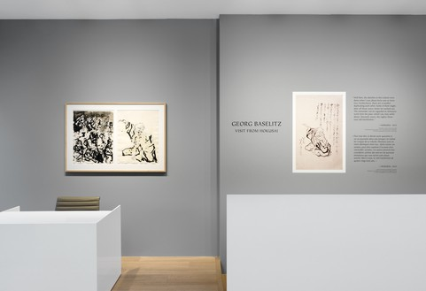 Installation view Artwork © Georg Baselitz. Photo: Annik Wetter