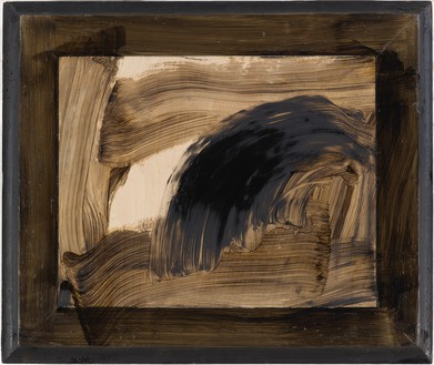 Howard Hodgkin, From Memory, 2014–15 Oil on wood, 27 ⅞ × 33 ⅛ inches (70.8 × 84.1 cm)© Howard Hodgkin. Photo: Prudence Cuming Associates Ltd
