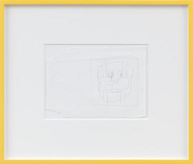 Joe Bradley, Untitled, 2016 Graphite on paper, 8 × 11 ½ inches (20.3 × 29.2 cm)© Joe Bradley, courtesy the artist and Gagosian. Photo: Robert McKeever