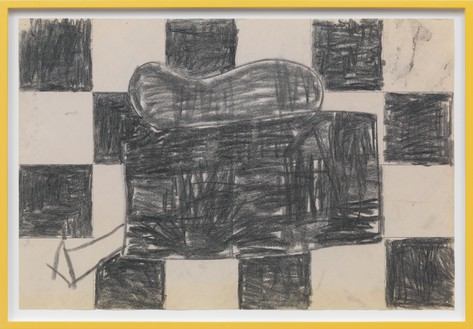 Joe Bradley, Untitled, 2016 Charcoal on paper, 23 ¾ × 35 ¼ inches (60.3 × 89.5 cm)© Joe Bradley, courtesy the artist and Gagosian. Photo: Robert McKeever
