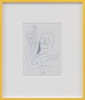Joe Bradley, Untitled, 2016 Ink on paper, 11 ⅜ × 8 ⅛ inches (28.9 × 20.6 cm)© Joe Bradley, courtesy the artist and Gagosian. Photo: Robert McKeever