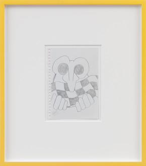 Joe Bradley, Untitled, 2016 Graphite on paper, 8 × 6 ¾ inches (20.3 × 17.1 cm)© Joe Bradley, courtesy the artist and Gagosian. Photo: Robert McKeever