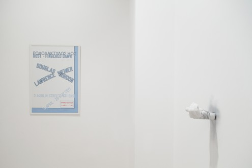 Installation view Artwork, left to right: © 2017 Lawrence Weiner/ARS, New York/OSDEETE, Greece, © Studio lost but found/VG Bild-Kunst, Bonn 2017