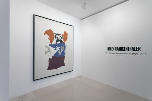 Installation view Artwork © 2017 Helen Frankenthaler Foundation, Inc./Artists Rights Society (ARS), New York. Photo: Zarko Vijatovic