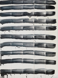 David Reed, #90, 1975 Oil on canvas, 76 × 56 inches (193 × 142.2 cm)Solomon R. Guggenheim Museum, New York, Gift of Elizabeth Richebourg Rea, in memory of Michal M. Rea© 2017 David Reed/Artists Rights Society (ARS), New York. Photo: Rob McKeever