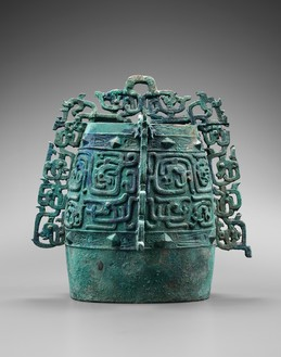 Bell (bo), Spring and Autumn period (770–476 BCE)–early 7th century Bronze, height: 16 ½ inches (42 cm)Provenance: Ching Wan Society, TaiwanPhoto: Frédéric Dehaen, Studio Roger Asselberghs