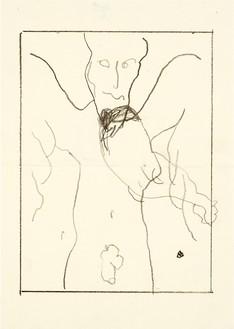 Joe Bradley, Untitled, 2018 Charcoal on paper, 12 × 9 inches (30.5 × 22.9 cm)© Joe Bradley. Photo: David Lindsay