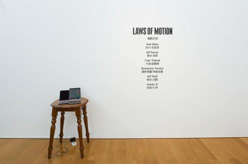 Installation view with Josh Kline, Lies (2017) Artwork © Josh Kline