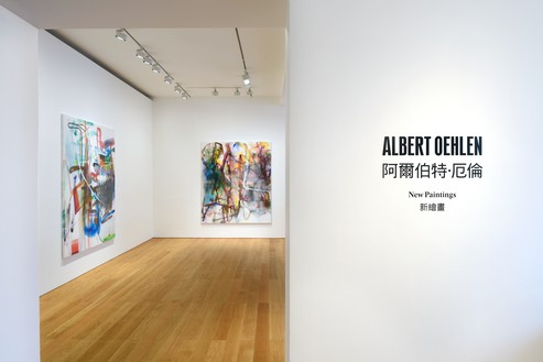 Installation view Artwork © Albert Oehlen