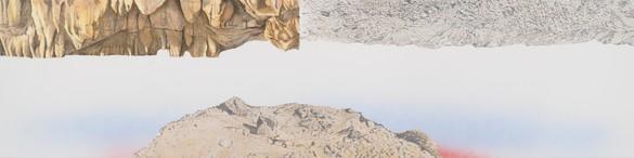 Ed Ruscha, Geo This, Geo That, 2020 Acrylic on canvas, 24 × 96 inches (61 × 243.8 cm)© Ed Ruscha. Photo: Rob McKeever