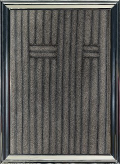 Richard Artschwager, Weaving, 1969 Acrylic on Celotex, in metal artist's frame, 33 ¼ × 24 ⅜ × 1 ¾ inches (84.5 × 61.8 × 4.5 cm)© 2021 The Estate of Richard Artschwager/Artists Rights Society (ARS), New York