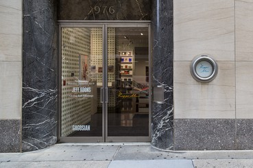 A photograph of the outside of the Gagosian location Gagosian Shop