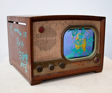 Nam June Paik, Self-Portrait, 2005, San Francisco Museum of Modern Art © Nam June Paik Estate