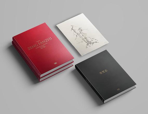 Zeng Fanzhi: Catalogue Raisonné 1984–2004 (Milan: Skira, 2020)