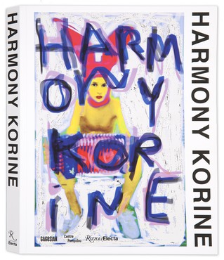 Harmony Korine (New York: Rizzoli Electa; New York: Gagosian; Paris: Centre Pompidou, 2018)