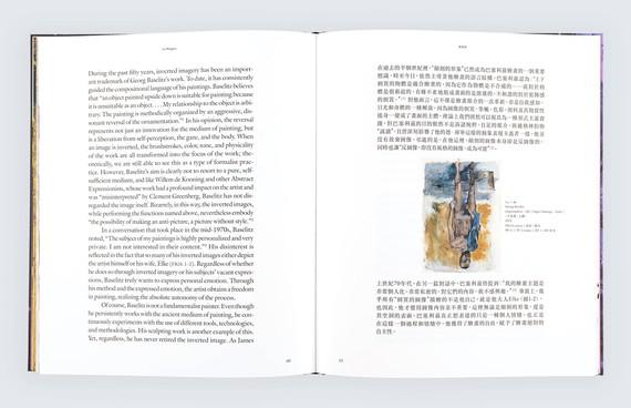 Georg Baselitz: Years later(New York: Gagosian, 2020)