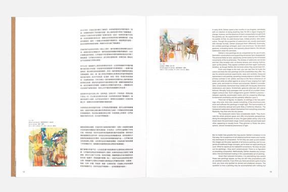 Albert Oehlen: New Paintings(Hong Kong: Gagosian, 2019)