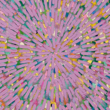 Jennifer Guidi,The Radiant Glow of Our Passion Within (Painted Universe Mandala, SF #9E Lavender – Natural Sand, Blue, Green, Yellow, Pink, Red Ground), 2021 (detail) © Jennifer Guidi. Photo: Brica Wilcox
